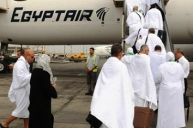 Egypt Urges Pilgrims to Avoid Political Discussions in Hajj