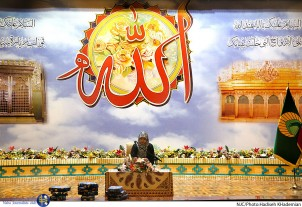 Quran Recitation Session Held for Women in Rey
