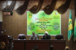 """Best Quranic Book"" Contest Planned in Iraq"