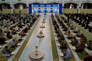 Quran Reading Session in Tabriz