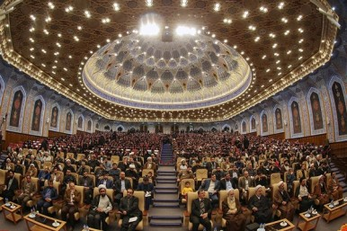Int'l Quranic Studies Conference Planned in Qom