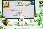 Karbala Hosting Int'l Gathering of Hearing-Impaired