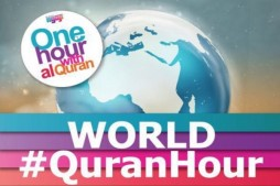 QuranHour to Be Held on 22nd Day of Ramadan