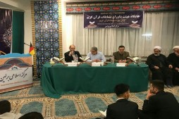 Berlin Islamic Center Hosts Quran Contest