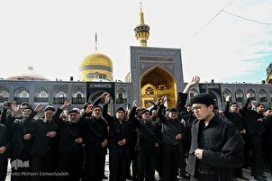 Mourning Rituals at Imam Reza (AS) Holy Shrine