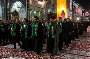 Special Ritual Held in Mashhad on Eve of Imam Reza Martyrdom Anniversary