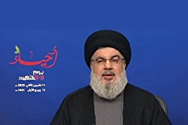 Nasrallah Slams US for Exploiting Lebanon Protests for 'Own Interests'