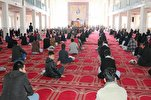 Quranic Book Reading Competition Held in Afghanistan