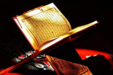 Int'l Quran Competition Underway in Egypt