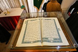 Egypt Gifts Quran Copies, Translations to Indonesia