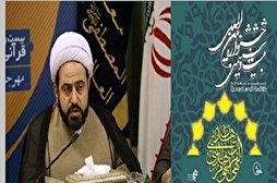Winners of 26th Al-Mustafa Int'l Quran, Hadith Festival Announced